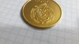 Золотая школьная медаль УССР образца 1954 года photo 6