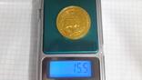 Золотая школьная медаль УССР образца 1954 года photo 12