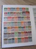 Альбом з марками.Марок 1250 шт. photo 3