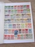 Альбом з марками.Марок 1250 шт. photo 4