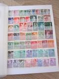 Альбом з марками.Марок 1250 шт. photo 6