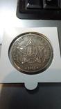 Средний Танк OBJECT 907 жетон монета 100 рублей 1945 года копия, фото №3