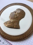 Плакета т. Сталин , мон. двор . photo 2