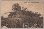 Дубно Ровенской обл. Замок 1900-е