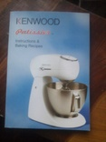 Kenwood mx 271 цельнометаллический корпус photo 9