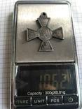Георгиевский крест зово photo 2