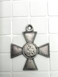 Георгиевский крест зово photo 4