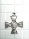 Георгиевский крест зово photo 1