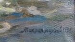 """Мокрожицкий В. Л. """"Встреча китобойной флотилии Слава"""" в 1956 г. photo 7"""