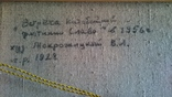 """Мокрожицкий В. Л. """"Встреча китобойной флотилии Слава"""" в 1956 г. photo 9"""
