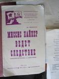 Театральная реклама. ( все одним лотом ), фото №5