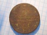 Пять копеек 1730г м.д. крестовик.