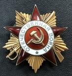 Комплект: Орден Невского №20950, ОВ 1 ст. 2 шт. КЗ и другие медали. photo 4