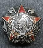 Комплект: Орден Невского №20950, ОВ 1 ст. 2 шт. КЗ и другие медали. photo 6