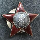 Комплект: Орден Невского №20950, ОВ 1 ст. 2 шт. КЗ и другие медали. photo 8