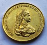 Медаль «За благонравие и успехи в науках». Золото photo 4