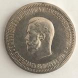 Рубль 1896 Коронация Николая 2