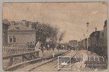 Лисичанск Луганской обл. станция Переездная 1910-е