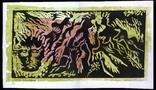 Людмила Лобода. Насуплений. 1973 р. Лінорит. 18,5х36,4; лист 23,7х42,1