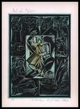 Людмила Лобода. Вій або Руїна. 15.ІІІ.1983 р. Лінорит. 22,9х16,9; лист 32,2х23,1