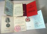 Документы на летчика истребителя