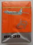 Сигареты АН-30 ТУ-67 Полная пачка