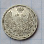 10 копеек 1856 год