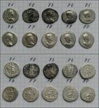 Римські денарії photo 10