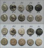 Римські денарії photo 11