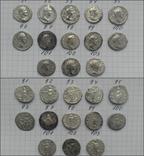 Римські денарії photo 12