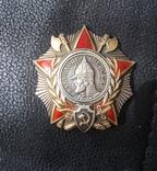 Орден «Александра Невского» photo 1