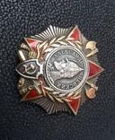 Орден «Александра Невского» photo 3