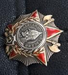 Орден «Александра Невского» photo 6