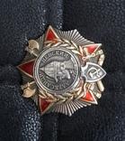 Орден «Александра Невского» photo 7