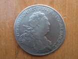 2/3 талера 1763 р.