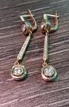Золотые (56 проба) сережки с алмазами