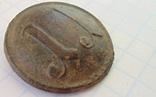 """Медаль """"За Крымскую войну. 1853-1856 гг."""" + Пуговица 11 полка (найдены вместе), фото 9"""