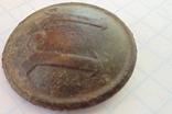 """Медаль """"За Крымскую войну. 1853-1856 гг."""" + Пуговица 11 полка (найдены вместе), фото 10"""
