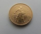 Сеятель / червонец 1975 года СССР золото 8,6 грамм 900`
