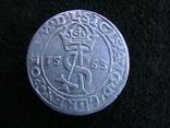 Трояк Сигизмунд Август 1563