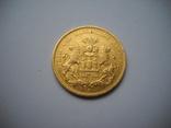 20 марок 1876 Гамбург