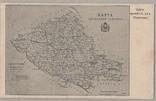 Шлю привет из Полтавы Карта губернии