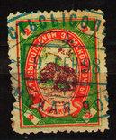 1897 Земство Устьсысольского Уезда Марки 2 коп., Лот 3079
