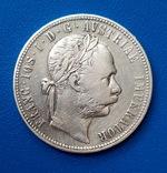 Австро-Угорщина. 1 флорин 1879 р. Для Австрії
