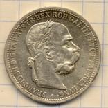 1 крона Австрия. 1898