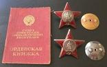Комплект на врача с документами: КЗ 646444 + КЗ 3420820