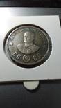 50 рублей 1945 года М. Роля-Жимерский монета СССР копия, фото №2