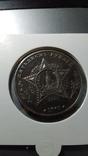 50 рублей 1945 года  Ф.И. Толбухин монета СССР копия, фото №3