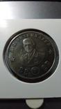 50 рублей 1945 года Д.Д. Эйзенхауер монета СССР копия, фото №2