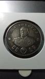 50 рублей 1945 года Л.А. Говоров монета СССР копия, фото №2